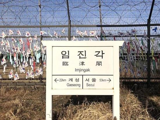 韩国京畿道坡州市临津阁,是朝韩分界线附近京义线铁路重要站点,距韩国首尔53公里、朝鲜开城22公里。