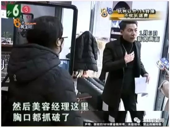 余杭临平致尚国际美容美发店