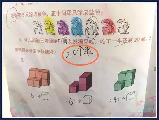 美高梅棋牌游戏官网 112