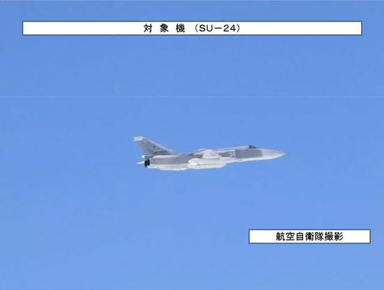 被日本拍摄到的苏-24侦察机