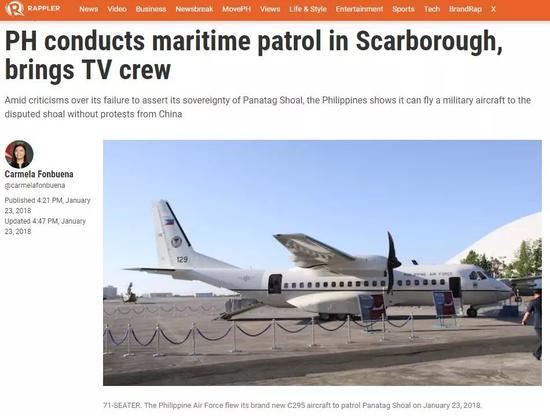 ▲菲律宾媒体报道截图