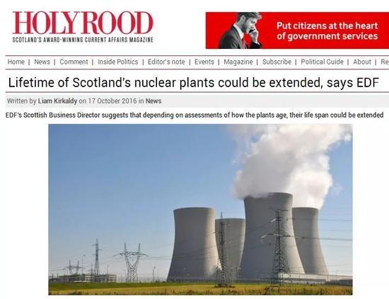 ▲英国媒体对EDF核电站的报道