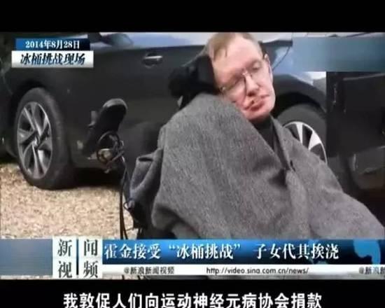 霍金去世享年76岁 生前最后一条微博回复了王俊凯