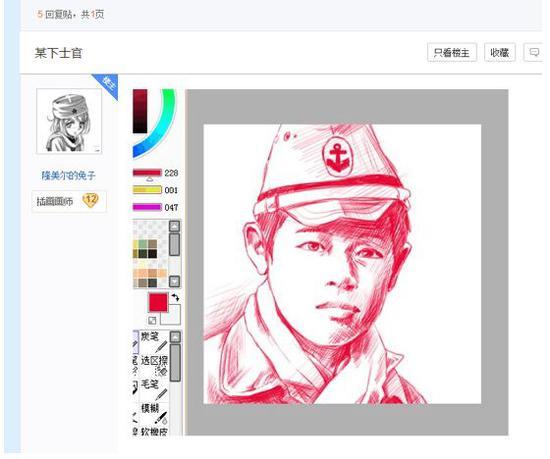 疑似唐某画的日本海军士官肖像。
