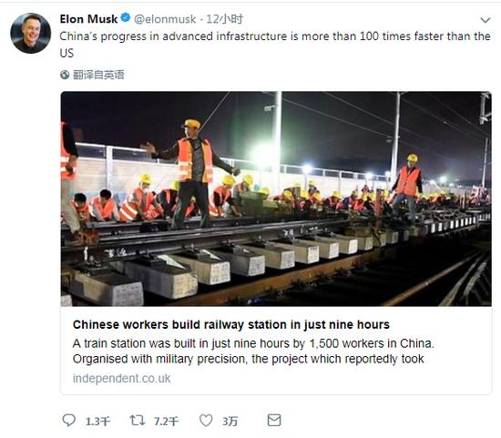 马斯克的这条推文获得了众多网友的点赞。(图片来源:推特)
