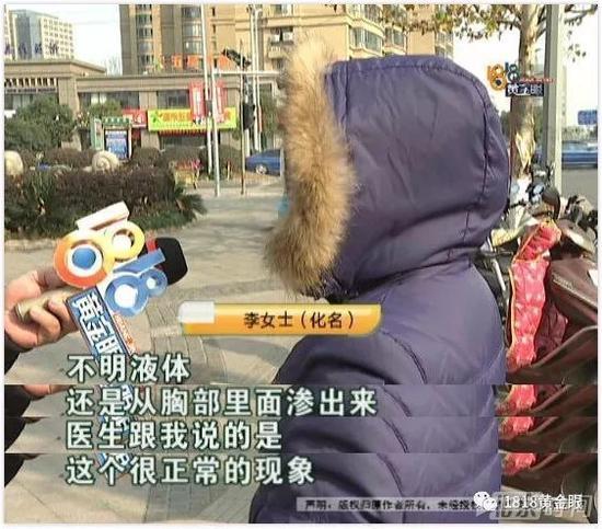 """离异女子花六万隆胸术后流脓 """"海归专家""""是牙医"""