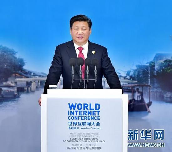 2015年12月16日,第二届世界互联网大会在浙江省乌镇开幕。国家主席习近平出席开幕式并发表主旨演讲。