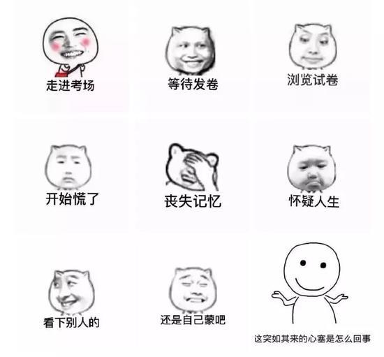 美高梅棋牌游戏官网 90