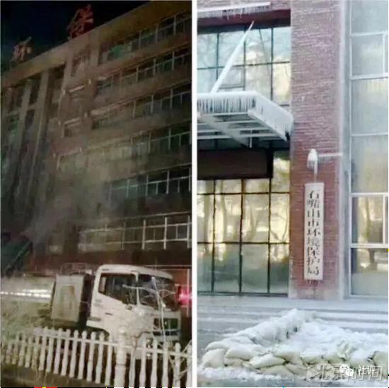 环保局大楼被雾炮车喷成冰雕 两名官员被处分