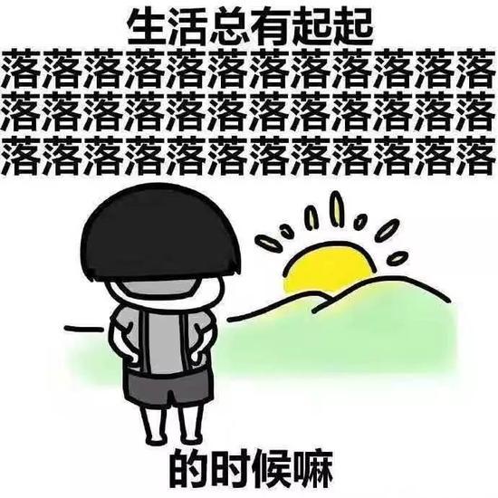 美高梅棋牌游戏官网 78