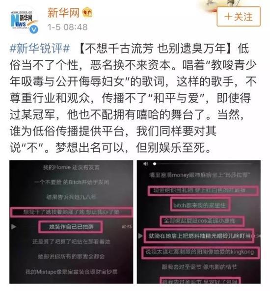不到24小时,新华网这条微博阅读量超过1200万。