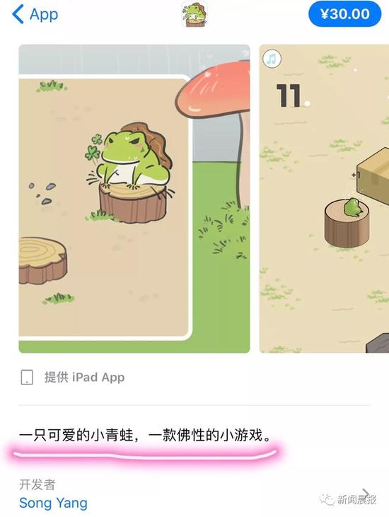 那只青蛙logo
