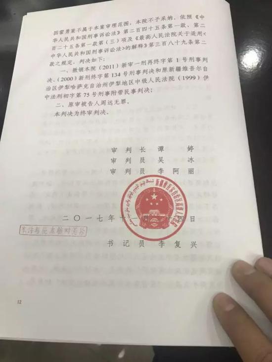 北京赛车pk10计划软件群