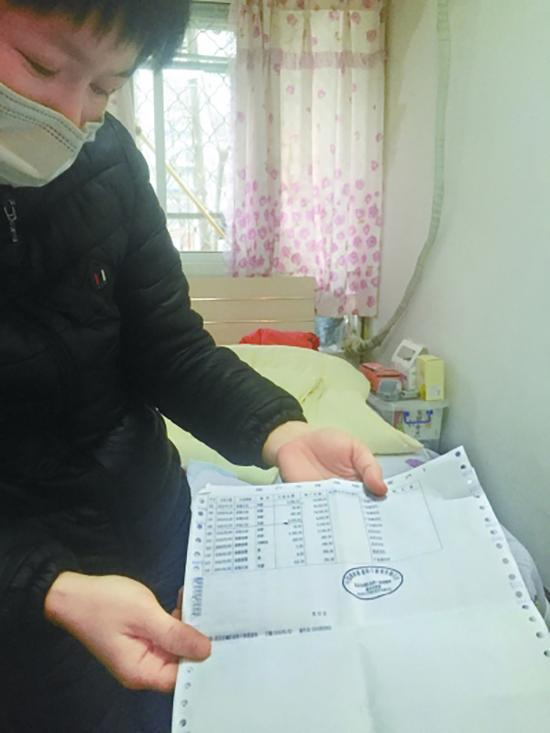拿着银行卡的流水单,赖女士傻了眼。 北京晚报 图