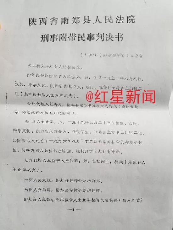 广东快乐十分官网 42
