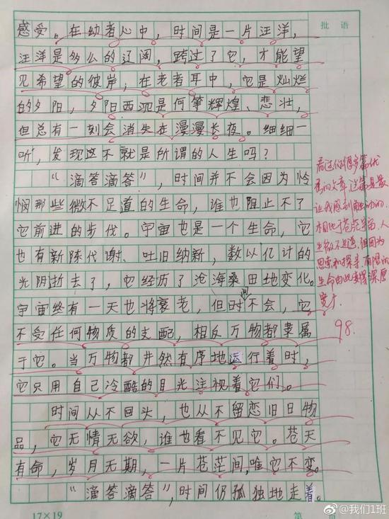 而在同学眼中,小邵总是一副聪明睿智的样子: