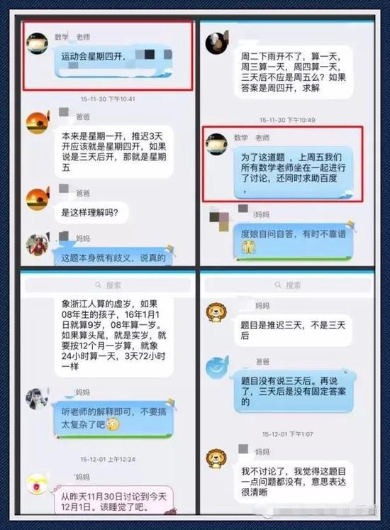 美高梅棋牌游戏官网 53