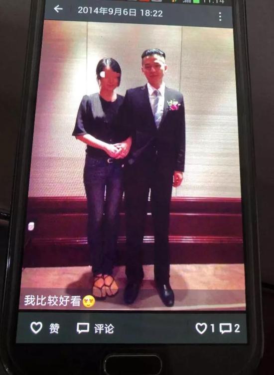 杨俪萍和朱晓东在朋友圈的合照。
