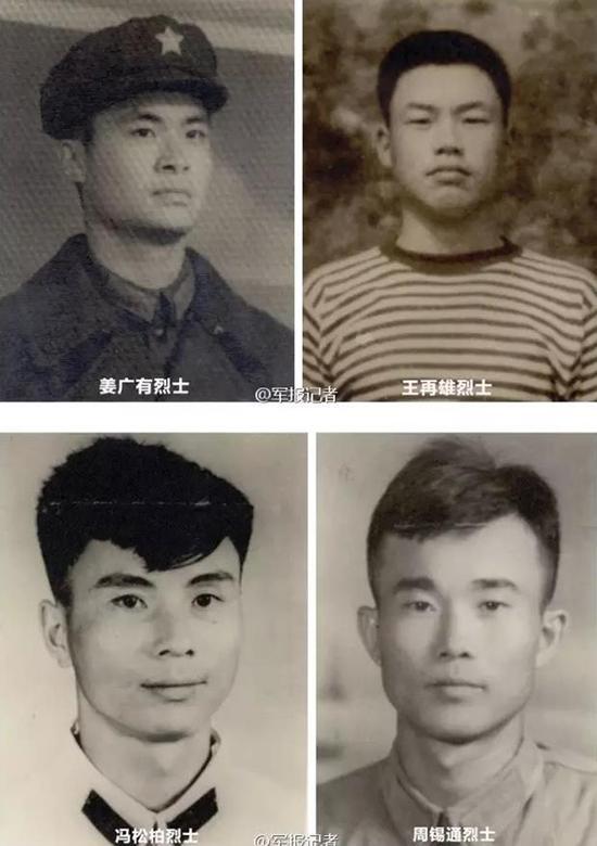 @钟昌仕(389舰报务员)