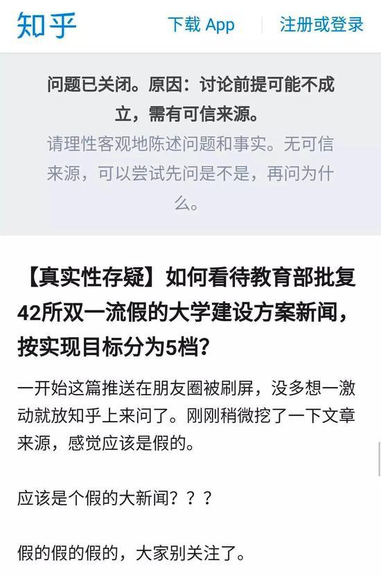 有网友表示,从未听说官方发布过这类消息,不权威也没数据,估计是假的。