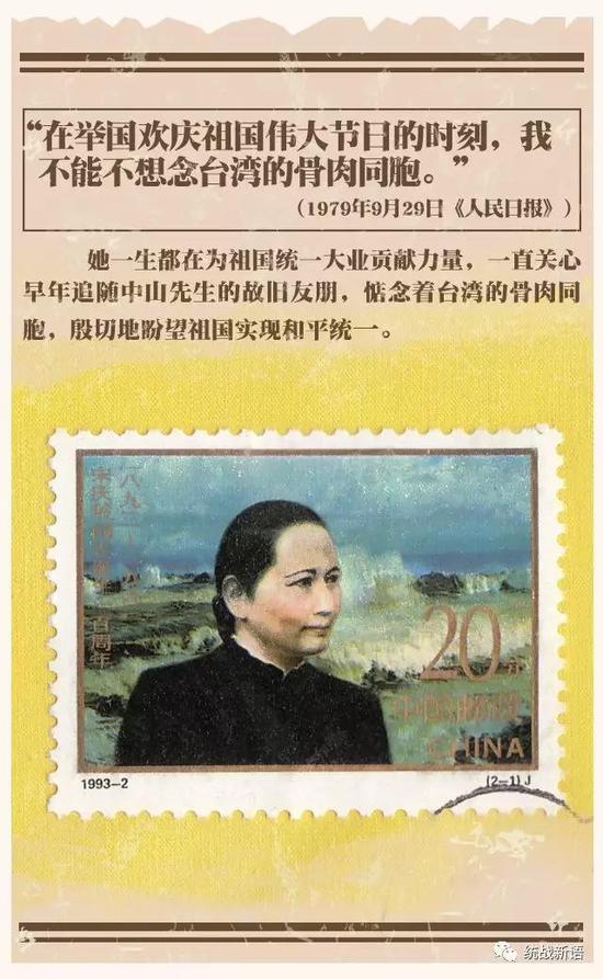 她是当之无愧的新中国和平友好使者,是和平外交的先驱。