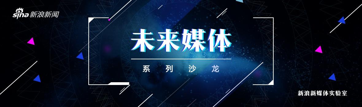 """香港""""青年心城""""中学生辩论赛举行 聚焦青年住房问题"""