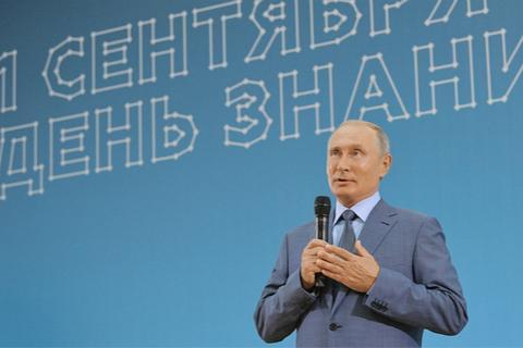 俄罗斯总统普京(图:塔斯社)
