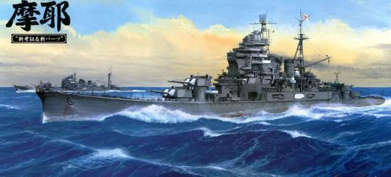"""▲二戰日本重巡""""摩耶""""號的模型封繪圖,可見該艦的艏樓前只有2座主炮塔,比姊妹艦少一座。"""