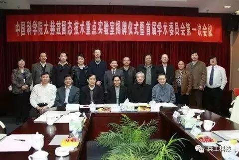 ▲中国电子科技集团公司日前顺利完成了首部全固态太赫兹成像雷达系统样机的研制。