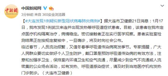 http://www.edaojz.cn/youxijingji/442824.html