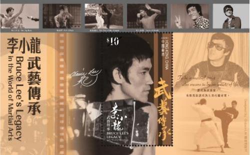 喷鼻港邮政2020年将刊行的李小龙留念邮票。图片滥觞:喷鼻港特区当局消息公报