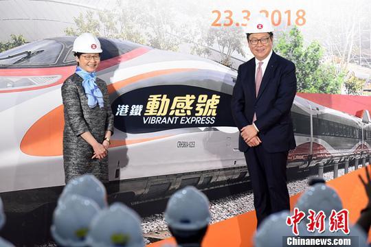 """3月23日下午,香港铁路有限公司(港铁)在西九龙站举行广深港高铁香港段项目主要工程竣工典礼,宣布项目工程进度达至99%,4月1日起将进入试运营阶段。在当日竣工仪式上,港铁同时公布了此前举办的高铁列车命名比赛结果。林郑月娥(左)与港铁主席马时亨共同揭晓结果,""""动感号(Vibrant Express)""""从超过1.6万个建议中脱颖而出,成为未来9列香港段高铁列车的名称。中新社记者 谭达明 摄"""