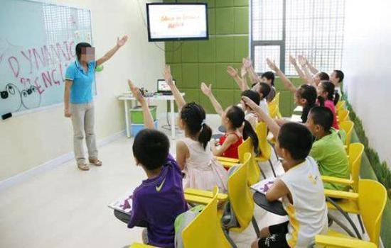 截至5月23日,已摸排校外培训机构128418所,已整改培训机构12251所。