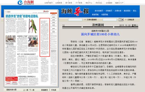 娱乐网站排行榜_小姐姐消防队门口窥探,蓝朋友上前询问,姑娘撒腿就跑