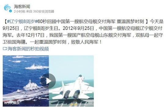 辽宁舰8周岁生日 60秒回顾中国首艘航空母舰交付海军图片