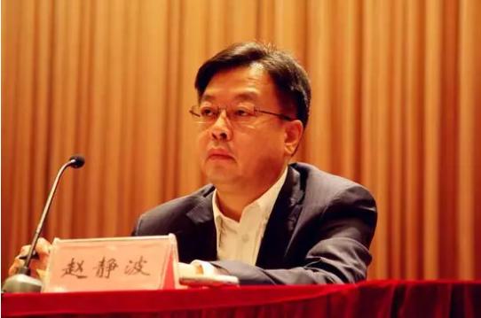 赵静波是吉林市落马的第三任市委书记。