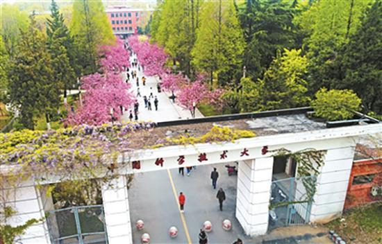 2018年3月30日拍攝的中國科學技術大學