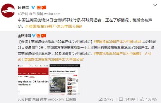 华亿娱乐场指定网址-快讯:芬太尼概念股早盘低迷 人福医药大跌4%