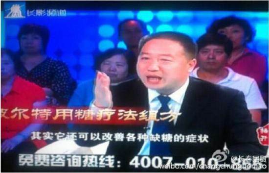 王志今 吉林长影频道