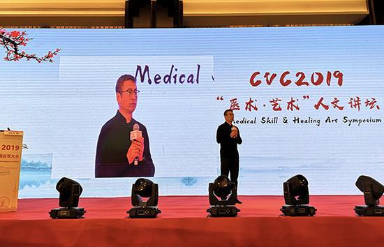 黑岩紧正在第四届中国血管年夜会上颁发演讲。主理圆供图