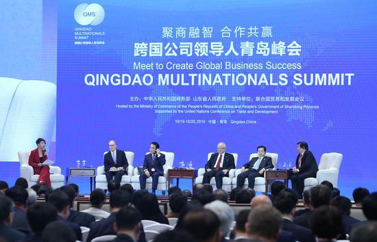 2019跨國公司領導人峯會舉辦了開幕圓桌論壇。新京報記者 尹亞飛 攝