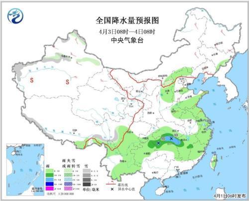 图4 全国降水量预报图(4月3日08时-4日08时)