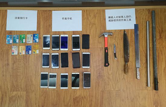 收缴的涉案工具。澎湃新闻记者 蒋格伟 图