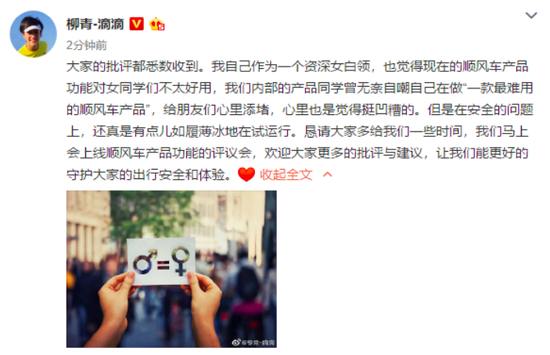 星河网络娱乐下载·上海一六旬男子驾驶电动三轮车违法不满被罚,挥舞榔头妨碍执法被刑拘