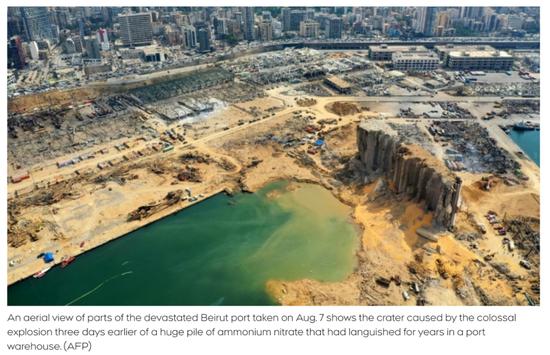 黎巴嫩爆炸事件后的现场。/法新社网站截图
