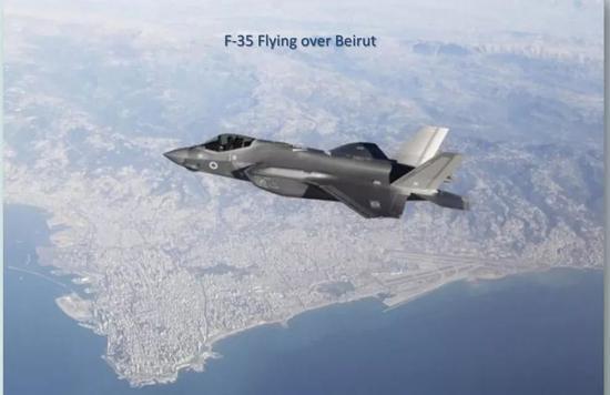 ▲以色列空军F-35战斗机飞过贝鲁特上空。
