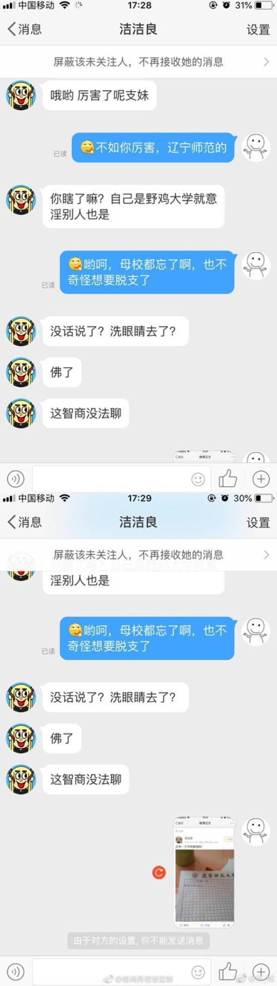 美高梅4858官方网站 18