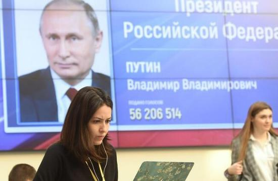 图源:今日俄罗斯