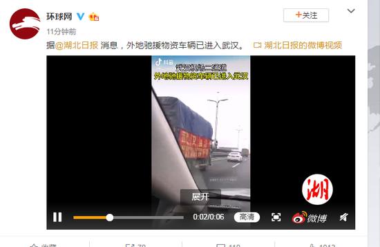 外地驰援物资车辆已进入武汉图片
