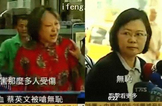 """蔡英文遭一妇人质问""""示威变流血,蔡英文被呛无耻""""。(图片来源:台湾《中时电子报》)"""